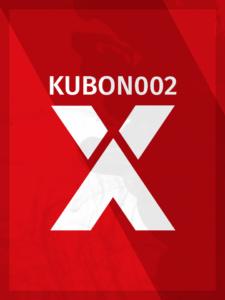 axide kubon002